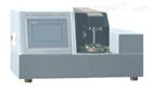 MHY-10985自动闭口闪点测定仪