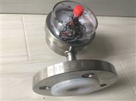 YXC-150BF/MFYXC-150BF/MF隔膜电接点压力表上仪四厂