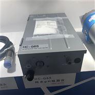 DKK纯水溶氧仪OBM-300
