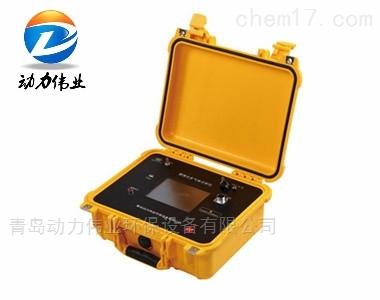 便携式综合烟气分析仪