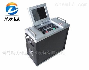 第三方检测用紫外差分烟气综合分析仪