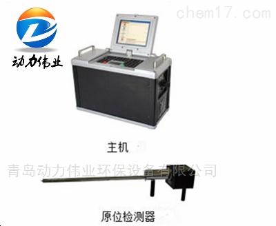 DL-6023紫外差分烟气综合分析仪