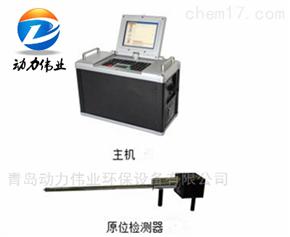 DL-6023型DL-6023紫外差分烟气综合分析仪