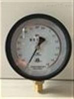 YB-150A精密压力表上自仪四厂.