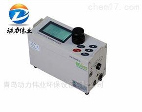 DL-5C微电脑粉尘浓度检测仪生产厂家
