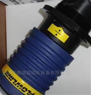 UG01-0001-41Flowline氟莱UG01-0001-41超声波液位计