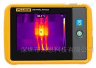 Fluke PTi120福禄克 Fluke PTi120 便携式口袋热像仪