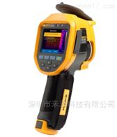 Fluke Ti480福禄克 Fluke Ti480 PRO 红外热像仪