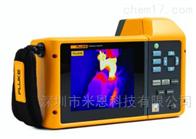 Fluke TiX580福禄克 Fluke TiX580 红外热像仪