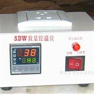 SDW数显恒温控制器