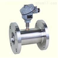 LWGY-26A涡轮流量传感器