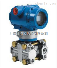 3154DR型微差压变送器