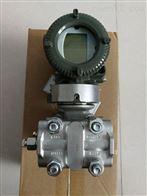3119DR型微差压变送器