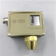 D502/7DKD502/7DK压力控制器上海远东仪表厂