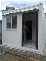 bsy-3恒溫恒濕養護箱