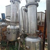CY-02 低价出售二手四效降膜蒸发器