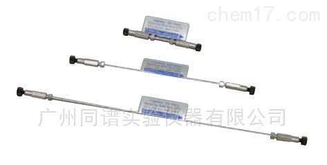 MonoCap C18 WideBore 整体形毛细管色谱柱