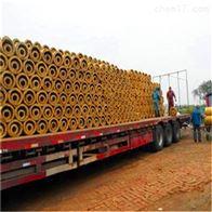 工业管道保温用50mm岩棉管壳
