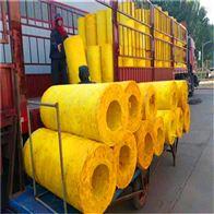 DN400河北销售防火离心玻璃棉管壳