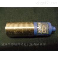 mic+25/DD/TC/E威声Microsonic带温度补偿超声波传感器