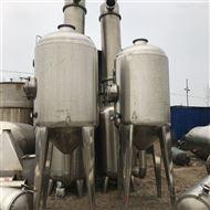 二手降膜蒸发器 价格 图片 现货 统一