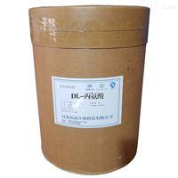 食品级DL-丙氨酸厂家