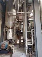 1二手mvr蒸发器回收厂家 常年求购