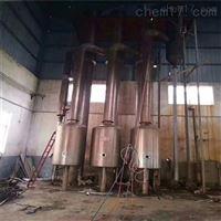 常年出售二手外循环蒸发器型号DJN-1000