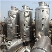 1CY-02 现货出售二手三效降膜蒸发器