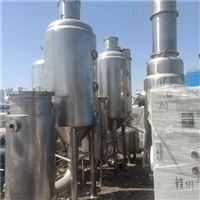 CY-02 定金出售二手旋转薄膜蒸发器1
