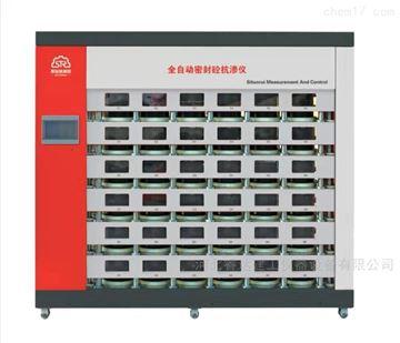 STR-ZDMF全自动混凝土抗渗仪