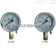 YY-60乙炔压力表