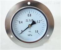 Y-103ZT轴向带边压力表0-0.1Mpa