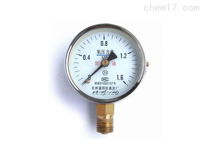 YO-63不锈钢氧气压力表0-0.1Mpa