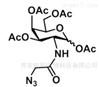 Ac4GaINAz(653600-56-7),叠氮修饰半乳糖