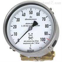 德国威卡WIKA适用于低温测量的差压表