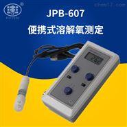 上海悦丰JPB-607便携式溶解氧测定仪