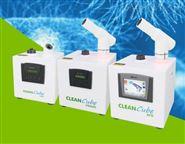医用CleanCube mini H2O2灭菌器-原装进口