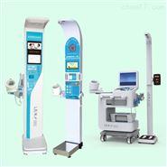 公共卫生健康一体机 智能健康自助体检机
