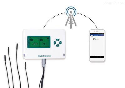 WS-T41G-C智能短信報警四通道溫度記錄儀