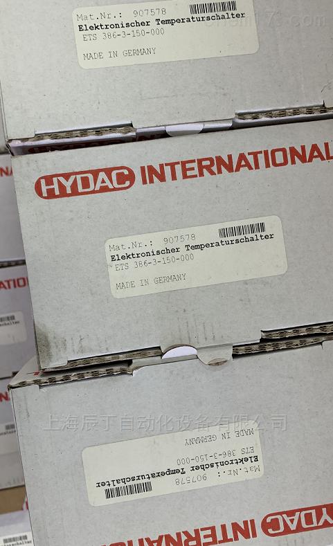 德国贺德克ETS386-3-150-000常年现货