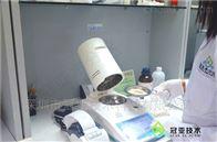 CS-002GL熟石膏三相分析标准/使用说明书
