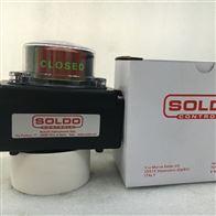 SS/SB/SASOLDO回讯器
