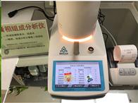 CS-001系列石膏结晶水的测定方法/技术规格