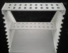 单面双面耐酸碱梯形移液管架(塑料吸管架)