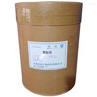 食品级螺旋藻粉生产厂家
