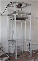 LSK-784IPX1IPX2垂直滴水试验装置