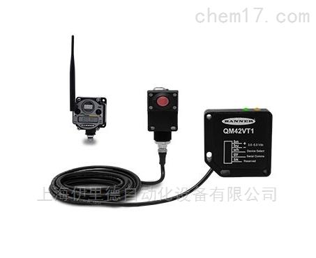 美国邦纳BANNER振动和温度系列无线传感器