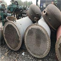 高价回收二手冷凝器