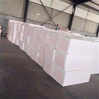 DN300河北外墙5公分酚醛板生产厂家